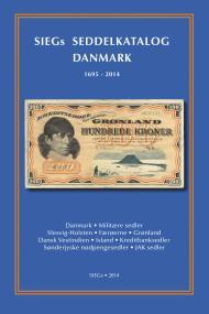 SIEGs Banknote catalog 2015
